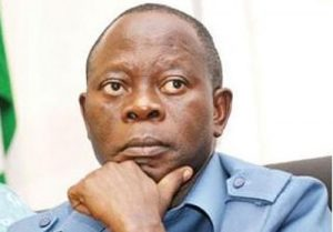 Disciplinary Actions by the 'Comrade Oshiomhole-led NWC': Why APC must be Rule-Based.